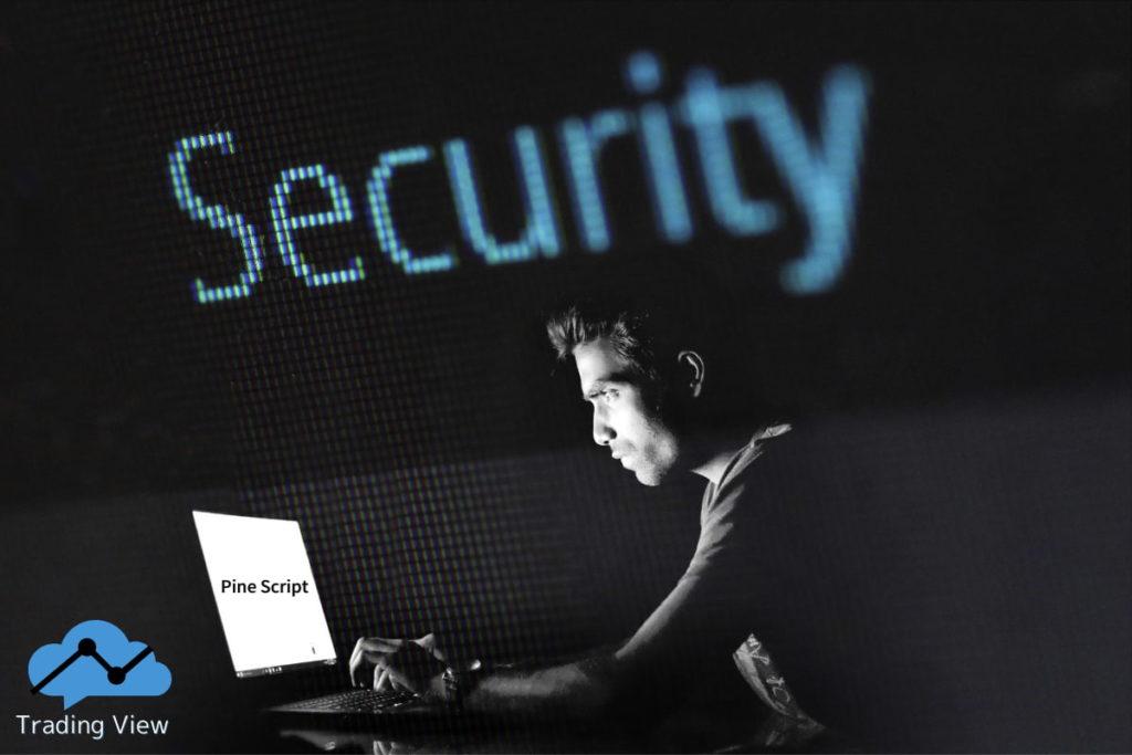 Pineスクリプト、security関数の書き方を徹底解説