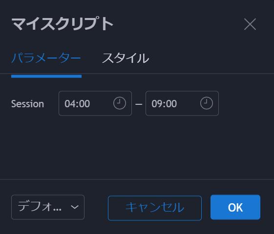 input種類:session